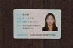淘宝身份信息认证在哪里 认证流程介绍
